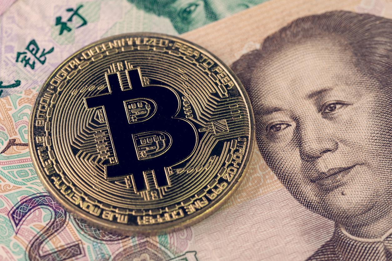 Зачем юань пытается стать криптой - ИА REX