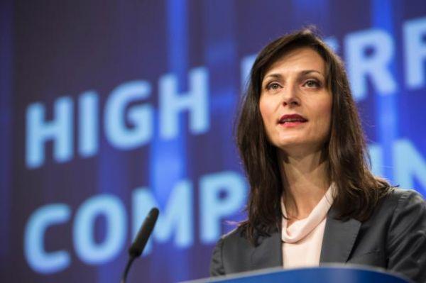 EC's New FinTech Action Plan Cautious and Bullish on Blockchain 101