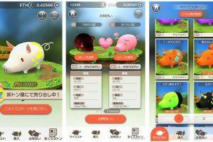 Japanese Release Pig-Themed Ethereum Blockchain Game 101