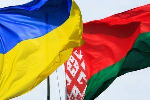 Belarus Bank Offers BTC-Dollar Trading, Ukraine 'to Legalize Crypto'? 101