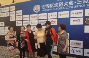 "Chinese ""Damas"" Wade Into Blockchain 102"