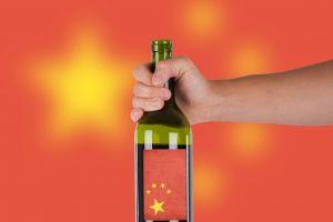 Blockchain: A Solution to China's Fake Wine 'Epidemic'? 101