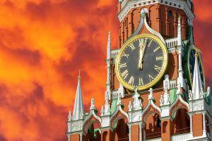 Russland verschiebt das neue Kryptogesetz auf Herbst 101