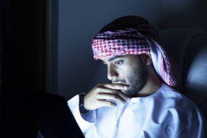 السعودية: العملات الرقمية ممنوعة في المملكة 101
