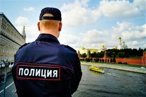 Russia: Gov't Hopes to Monitor Crypto Transactions 101