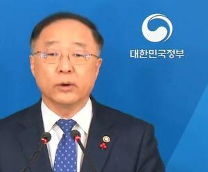 "S Korea's Incoming Minister Suspects ""Illegal Activities"" on Exchanges 102"