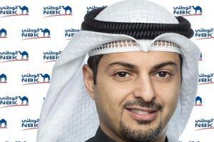 National Bank of Kuwait Goes Ripple 101