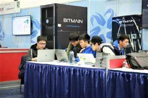 Bitmain 'Poised to Name New CEO' with Co-Founders to Step Aside 101