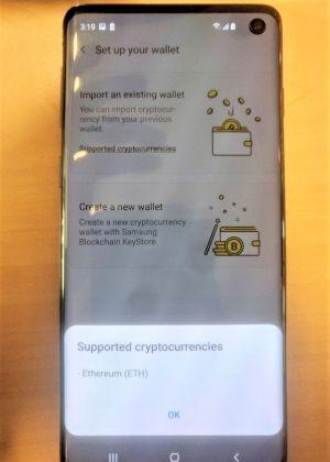 """Leaks"" Show Crypto Wallet on Rumored Samsung Phone 102"