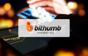 منصة Bithumb تتوسع في الشرق الأوسط 101