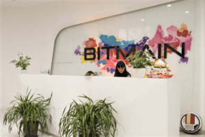 Bitmain Reportedly Lost USD 500 Million, More Challenges Ahead 101