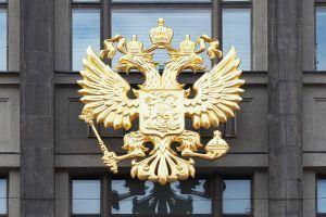 Russland hat eine neue Deadline für Krypto-Gesetze 101