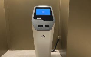 تركيب أول جهاز صرافة آلي للعملات الرقمية في دبي 101