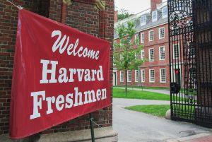 Breaking: Harvard Goes Crypto 101