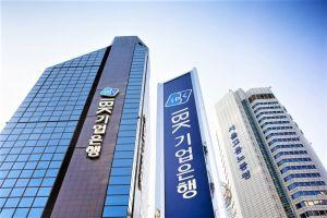 South Korean Banks Bet Big on Blockchain 101