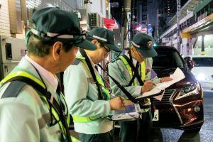 Infractions routières: La police japonaise vient chercher vos cryptos! 101