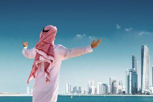 La competizione in UAE si surriscalda: BitOasis ottiene un'importante approvazione 101