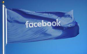 كيف ستصبح فيسبوك أمّة مستقلة بعملتها ليبرا 101