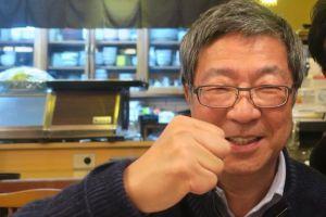Japanese Parliamentarian Wants Tokyo to Cut Crypto Tax 101