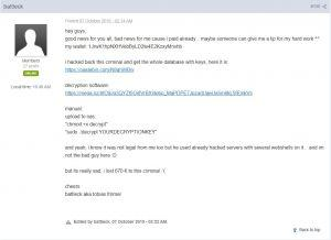 Muhstik ransomware form