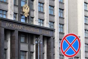 قانون العملات الرقمية الروسي قد يهمش البيتكوين... 101