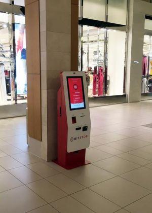 Les guichets Bitcoin de Bitstop s'associent avec les centres commerciaux Simon Malls 101