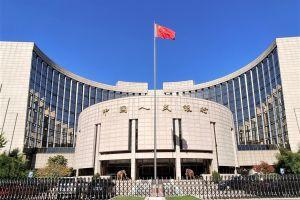 Chinese Central Bank Issues USD 2.8m Worth of Blockchain Bonds 101