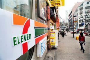 3,000 7-Eleven Stores Get Blockchain-powered Air Monitors + More News 101
