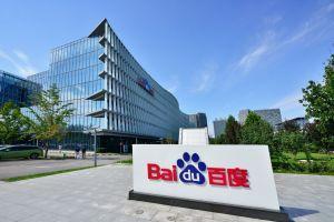 Baidu Launches SuperChain + More News 101