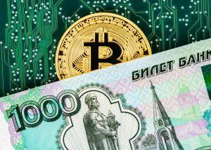 Could the Russian Central Bank Try to Ban Bitcoin Mining? 101