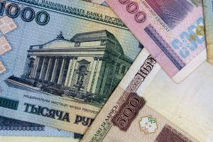 Belarusian Banks to Issue Digital Tokens in Central Bank Pilot 101
