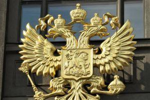 First Russian Crypto Law 'to Be In Force by Start of 2021' 101