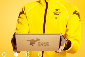 Another Chinese Giant, Meituan Dianping, Might Test Digital Yuan – Report 101