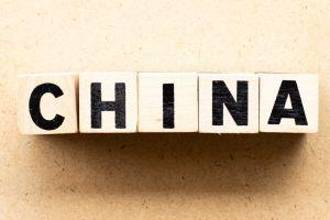 Chinese Blockchain Network Integretes Ethereum, Tezos, NEO, and More 101
