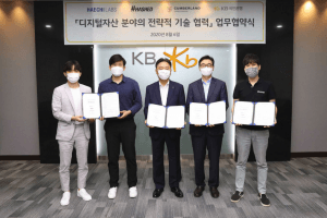 Another Major S Korean Bank Now Set to Join Bitcoin Custody Race 101
