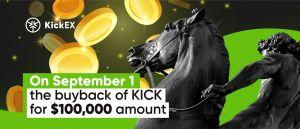 On September 1, The KickEX Exchange Will Buy Back KICK at a Price of  alt=