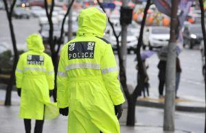 Polis Güney Koreli Kripto Borsası Bithumb'a Baskın Yaptı - Rapor 101