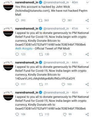 Le compte Twitter du premier ministre indien piraté par des hackeurs nullissimes 102