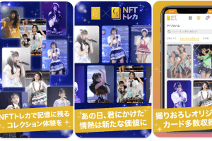 SKE48 Splash: Japan's First J-pop NFTs Sell Out 'Instantly' 101