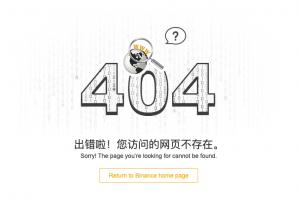 Binance.com Down, Apps, APIs 'funktionieren gut' 101