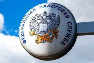 I trader di criptovalute russi possono essere costretti a dichiarare i guadagni al fisco 101