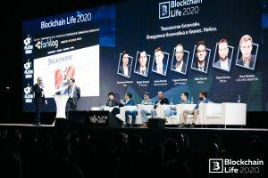 Blockchain Life 2020 Forum in Moscow, Russia 101