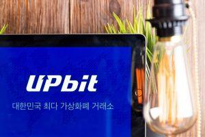 Upbit Operator May Follow Coinbase with Nasdaq IPO Bid – Analysts 101