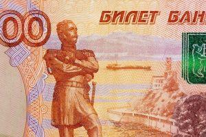 Russia Wants to Use the Digital Ruble to Power its USD Purge 101