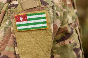 Abkhazia to Criminalize Crypto Mining and Extend 'Temporary' Ban 101