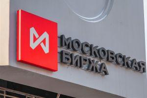 Moscow Stock Exchange, Russian Banks Co-Found Blockchain Operator 101
