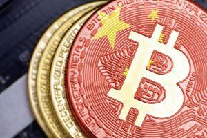 Chinese Central Bank Calls Bitcoin an 'Investment Alternative'