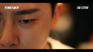 K-pop Stars Feature in Newly Released Crypto-themed Movie 'Twenty Hacker' 101
