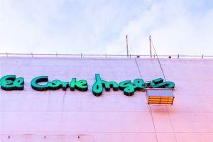 El Corte Inglés Fast-tracks Bitcoin-flavored Brand Name Registrations 101