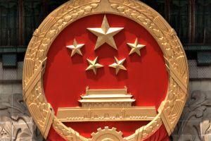Des indices font surface concernant l'opinion de Beijing sur Bitcoin (BTC) et le minage 101